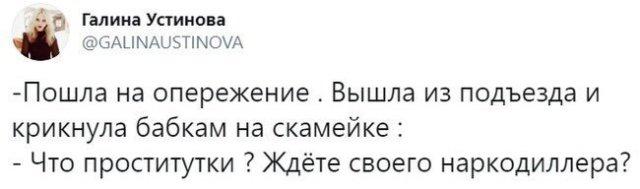 https://cdn.trinixy.ru/pics6/20191213/185793_10_trinixy_ru.jpg