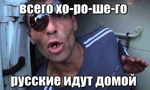 Российские клубы провалились в еврокубках, но все равно заработали миллионы долларов