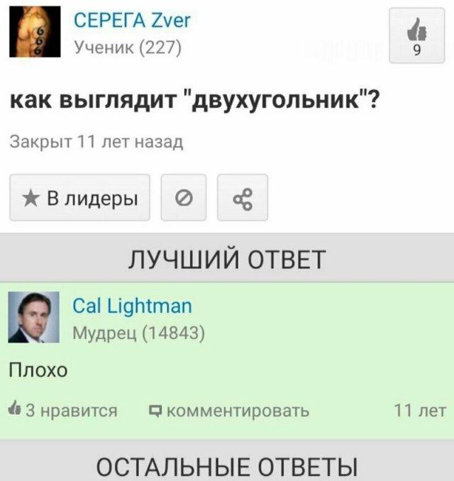 https://cdn.trinixy.ru/pics6/20191216/185819_14_trinixy_ru.jpg