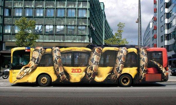 Реклама на автобусах, как произведения искусства