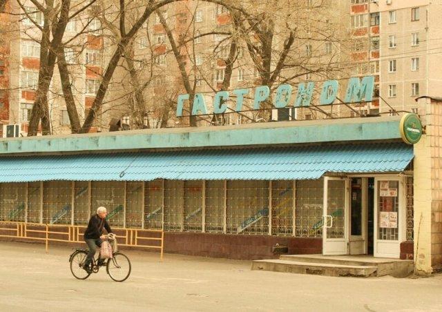 Отголоски СССР по всей России