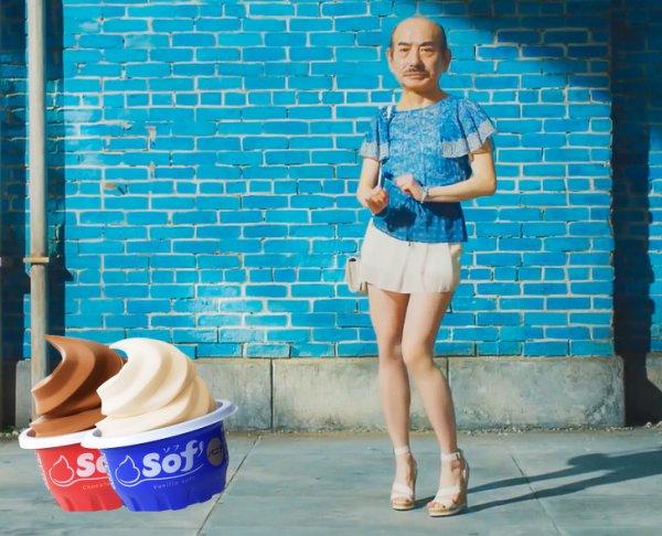 Япония - королевство самой безумной рекламы в мире