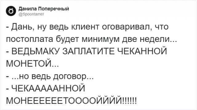 Пользователи Сети шутят про сериал «Ведьмак»