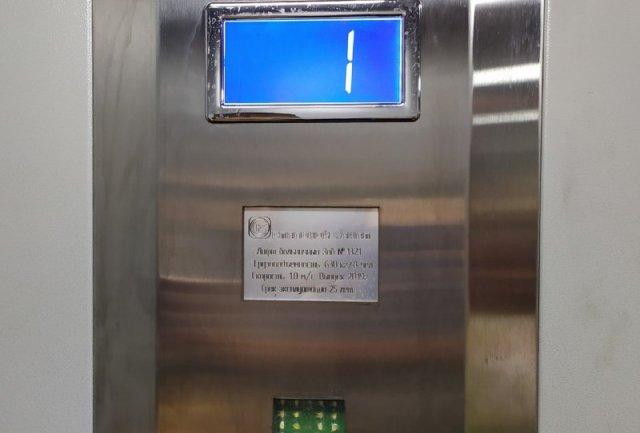 В больнице торжественно открыли лифт