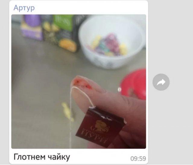 Порезанный палец стал героем мемов