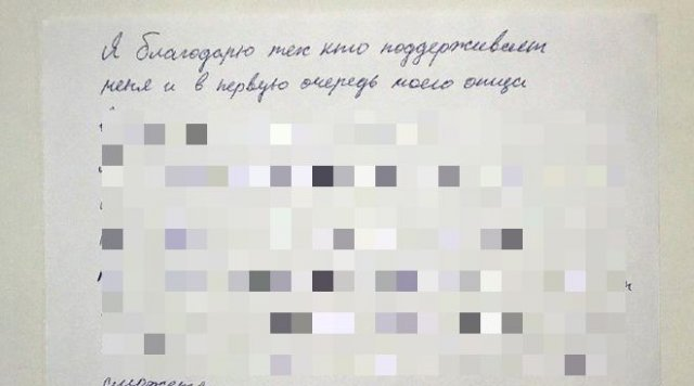 Рамиль Шамсутдинов, расстрелявший сослуживцев, написал письмо родственникам погибших