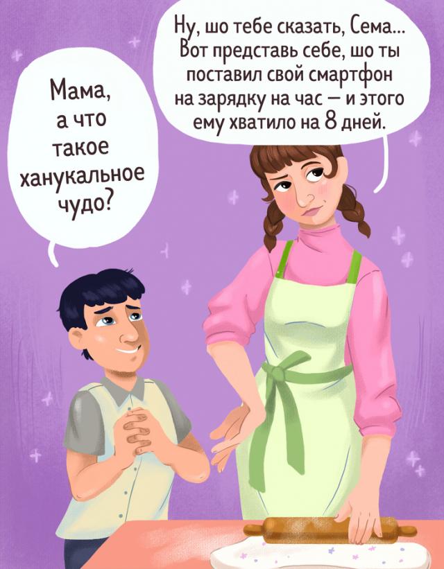 Типично одесские истории