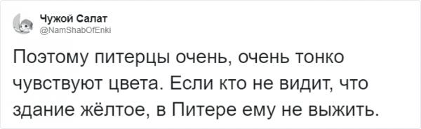 Пятьдесят отнеков серого: в Твиттере не могут найти разницу межу цветным и ч/б фото Петербурга