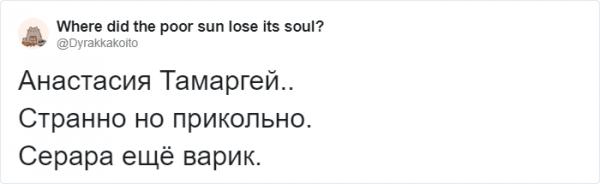 Пользовательница Твиттера придумала, как заменить отчество, чтобы никому не обидно