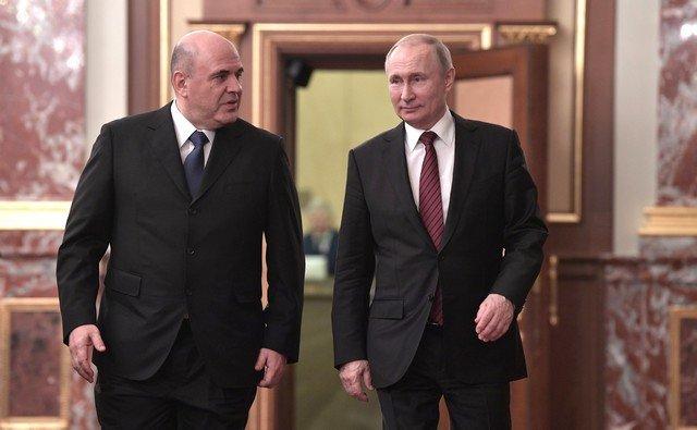 Михаил Мишустин объявил о новом составе правительства России