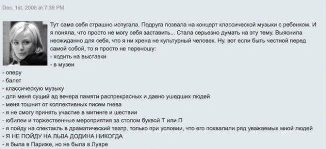 Был вскрыт старый блог нового министра культуры Ольги Любимовой - и там очень странные заявления