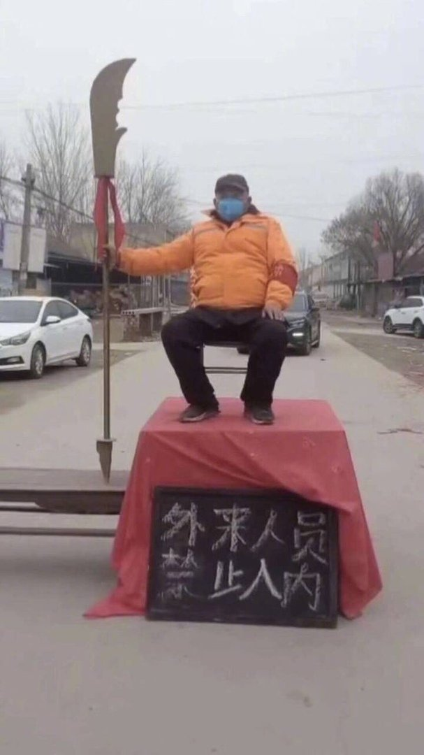 Карантинные посты в китайских деревнях