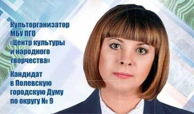 Депутат от «Единой России» предложила сдать детей в интернат, раз нет возможности запустить автобус