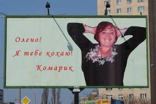 Поздравления на баннерах, за которые стыдно окружающим