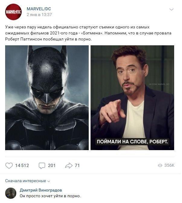 Забавные комментарии к постам в социальных сетях