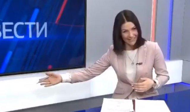 В руководстве телеканала прокомментировали смех ведущей