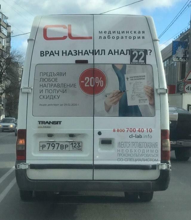 Смешные рекламные вывески