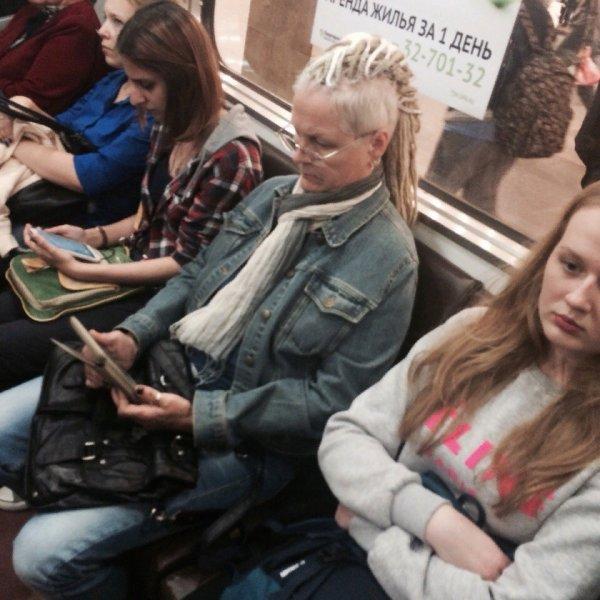 Модные персонажи из метрополитена