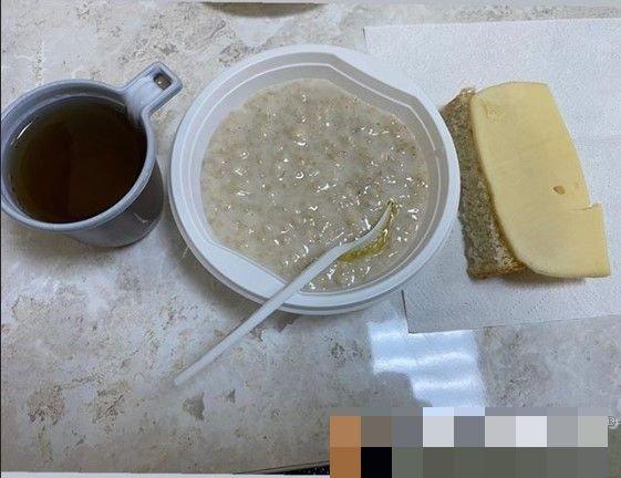 Что едят в больницах, где содержат людей с подозрением на коронавирус?
