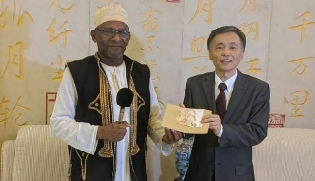 Коморские острова выделили Китаю деньги на борьбу с коронавирусом — внимание привлекла сумма