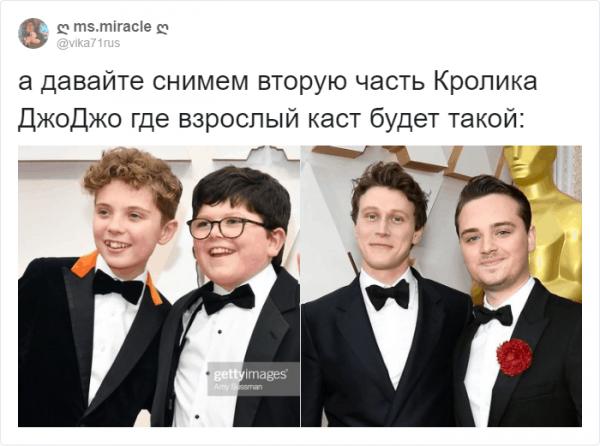 Юмор и мемы, посвященные премии
