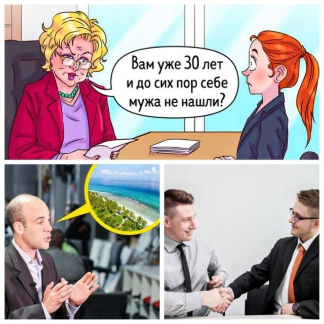 8 психологических уловок, которыми пользуются недобросовестные работодатели