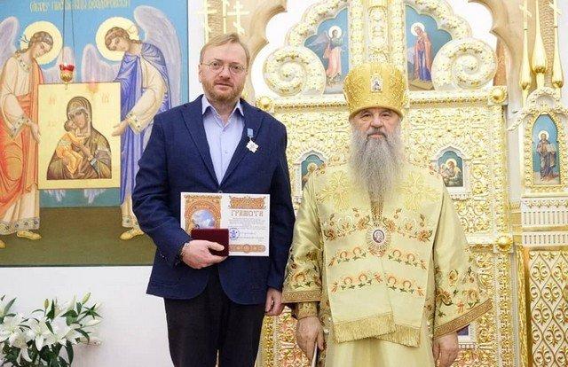 Депутат Виталий Милонов предложил запретить День Святого Валентина в школах