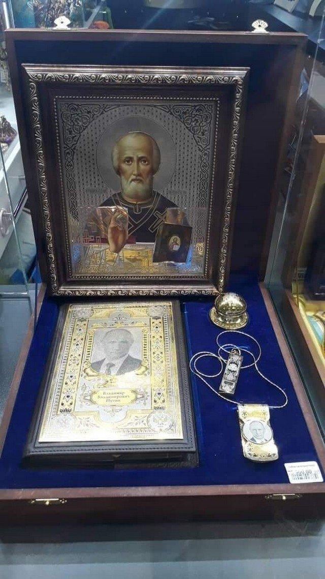 Дмитрий Песков рассказал, что думает об иконах с изображением Владимира Путина