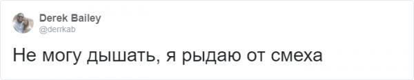Твит про двойника Киану Ривза
