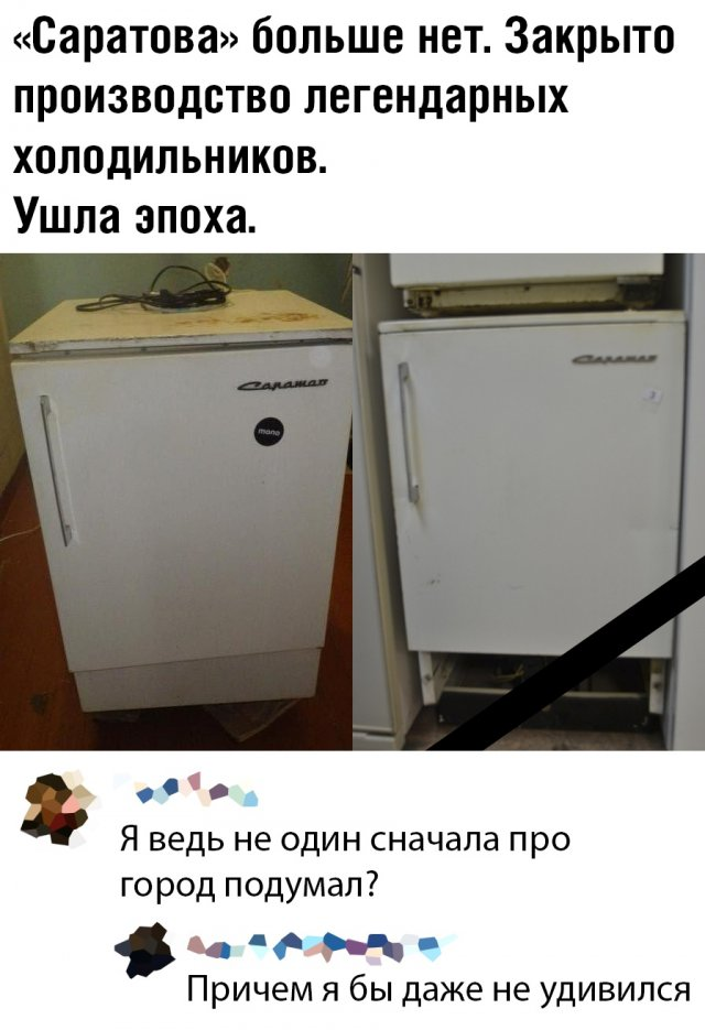 189108_27_trinixy_ru.jpg