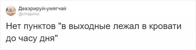 Пользователи прошли тест на испорченность в Twitter