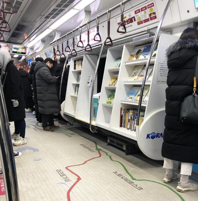 библиотека в поезде