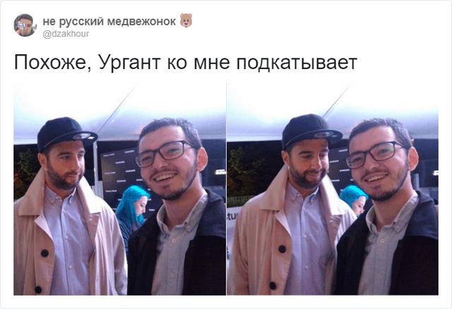 Люди рассказывают, как встретили знаменитостей