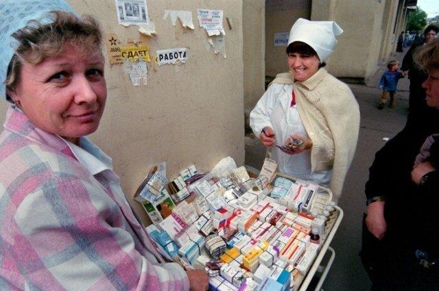 Продажа лекарств на улице