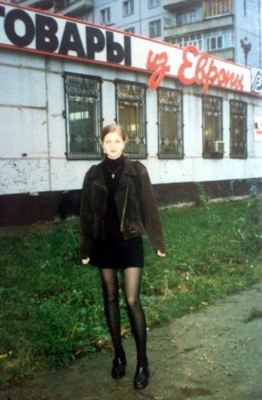 Девушка и магазин