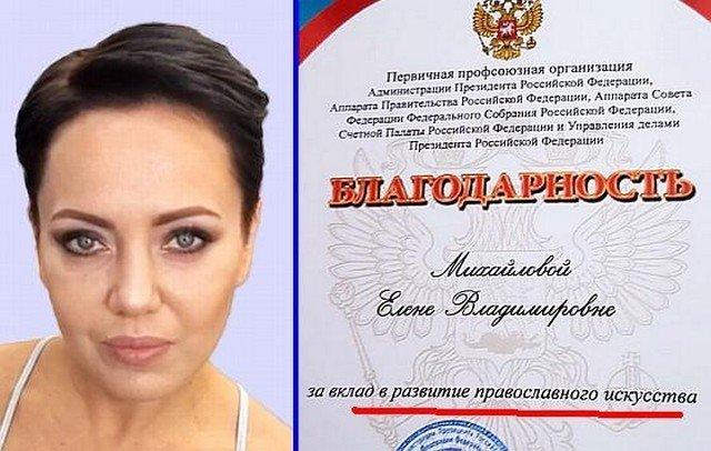 Порноактриса Елена Михайлова Nimfa Viola
