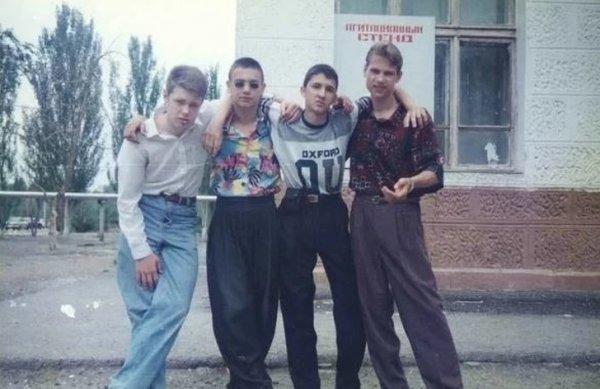 Банда модников