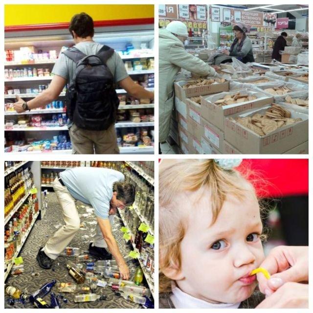 Правила поведения в магазинах, которые люди постоянно нарушают (8 фото)