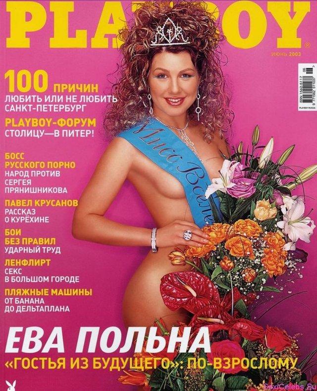 Архивные обложки журнала Playboy за 2000-е