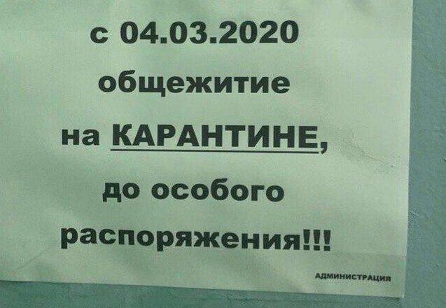 В Петербурге выявлен первый заболевший коронавирусом
