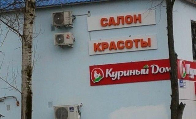 Ситуации, с которыми можно столкнуться только в России