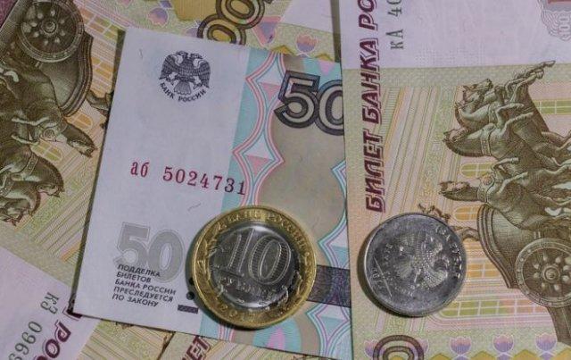 Рубль рухнул