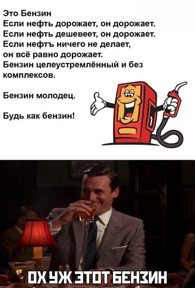 Юмор про обвал рубля 9 марта