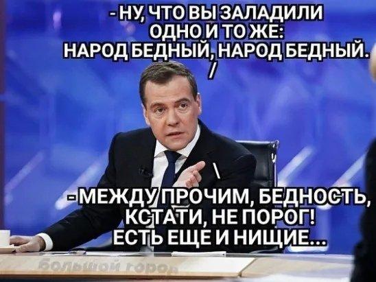мемы про обвал рубля 9 марта
