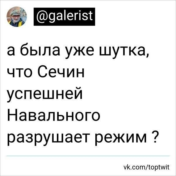 Юмор про падение рубля 9 марта