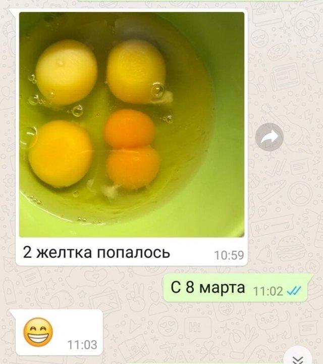 Два желтка