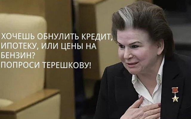 «Обнуляй и властвуй»: лучшие мемы Сети про обнуление президентских сроков Владимира Путина