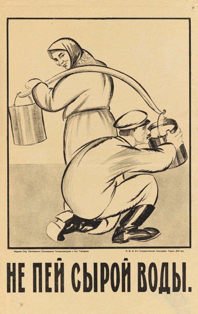 Плакаты о здоровье из СССР