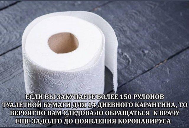 Лучшие мемы о ситуации в стране