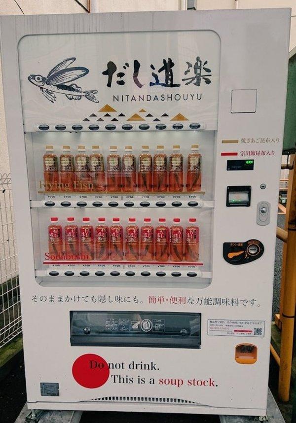 Торговые автоматы для продажи бульона